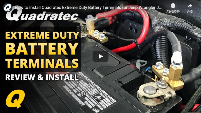 How to Install Quadratec Extreme Duty Battery Terminals for Jeep Wrangler JK