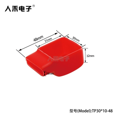 Square Insulated  Busbar Covers